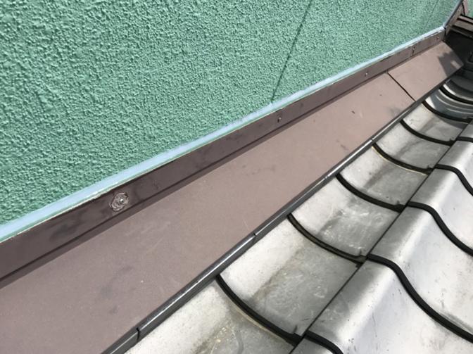 【雨漏り補修工事】<加古郡稲美町>壁際のし瓦積み替え工事、雨押え板金工事、コーキング、漆喰なんばん工事