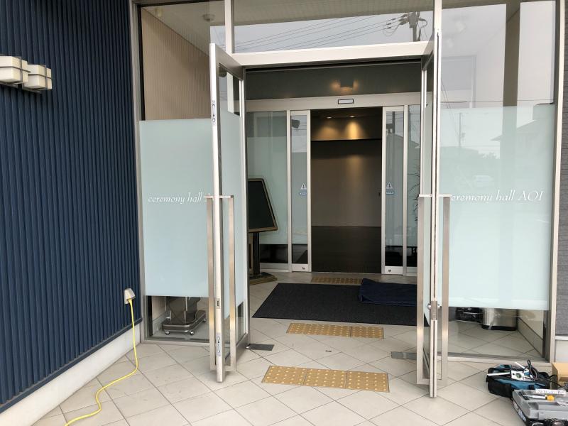 会社施設の自動ドア工事をご依頼いただきました。