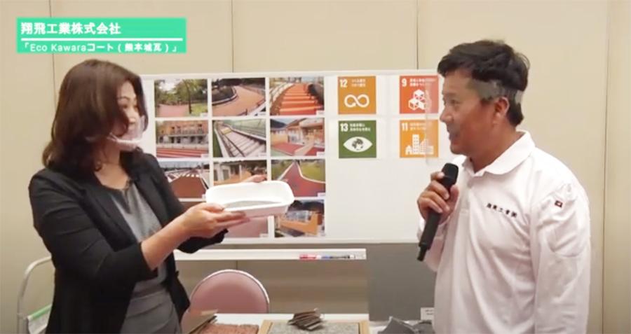 【メディア掲載情報】代表高橋が「バーチャル展示会HYOGO!」に登壇